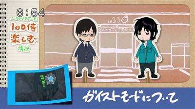 4880c1ab - 【ワールドトリガー】アニメ 第三十三話「ハイレインの恐怖」