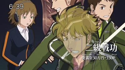 48f33b03 - 【ワートリ】アニメ 第三十七話「ヒーローと相棒」