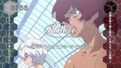 49aba28b - 【ワートリ】アニメ 第五十五話「デッド・オア・アライブ」