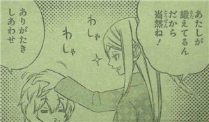 4ca36a69 - 【ワートリ】小南さんと太刀川さん。