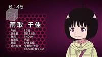 4d64de39 s - 【ワールドトリガー】ワールドトリガー アニメ 第7話の感想など