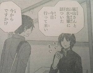 4e3f3abe - 【ワートリ】修君の師匠は烏丸さんよりもっといいひとがいる?