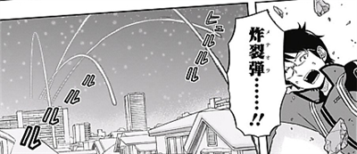 4fe88648 - 【ワートリ】ヒカリちゃんが猫抱えてぶるぶるしてたけどあれ何やってたの?