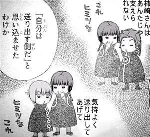 50163d04 - 【ワートリ】最新16巻の柿崎隊長w【ネタバレ注意】