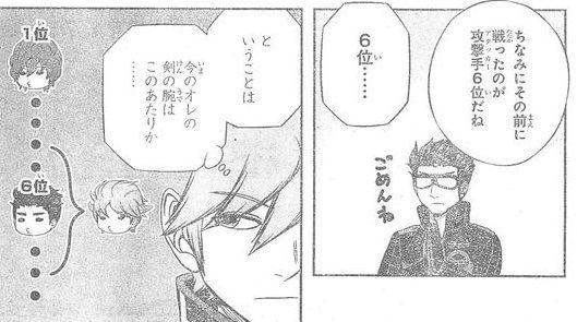 532c273c - 【ワートリ】小南先輩は太刀川先輩に勝ち越せるの?