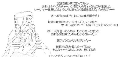 5403c43a - 【ワートリ】加古を追う前に言っておくッ!