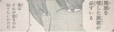 54060eb1 - 【ワートリ】ヒカリちゃんが猫抱えてぶるぶるしてたけどあれ何やってたの?