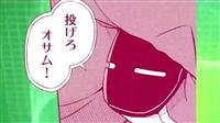 560637a5 - 【ワールドトリガー】ランク戦は柿崎隊と茶野隊に期待