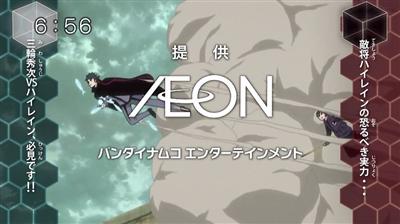 5661aac2 - 【ワールドトリガー】アニメ 第三十三話「ハイレインの恐怖」