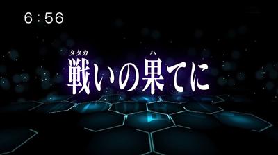 578c6e82 - 【ワールドトリガー】アニメ第三十四話「激闘決着!最強の戦い」