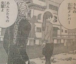 59e056bb - 【ワートリ】小南さんと太刀川さん。