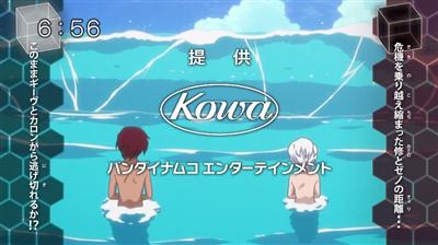 5b042382 - 【ワートリ】アニメ 第五十五話「デッド・オア・アライブ」