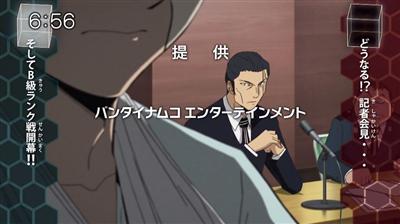 5bc251c3 - 【ワートリ】アニメ 第三十七話「ヒーローと相棒」