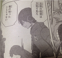5d17dcda - 【ワールドトリガー】玉狛第二(三雲隊)