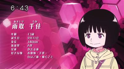 5e59477b - 【ワートリ】アニメ 第五十五話「デッド・オア・アライブ」