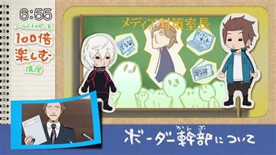 5fe8c672 - 【ワートリ】アニメ 第三十七話「ヒーローと相棒」