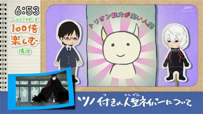 6148b779 - 【ワールドトリガー】アニメ 第26話 激闘!エネドラVS風間隊