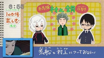 618f3874 - 【ワートリ】アニメ 第五十五話「デッド・オア・アライブ」