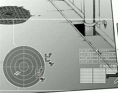 626aa86c - 【ワートリ】ヒュースがパクったトリガー