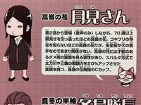 62ca7e8c - 【ワートリ】香取ちゃんが加古さんに誘われない理由は。