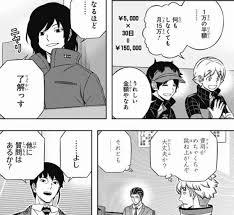 ★【ワートリ】諏訪さんが何か勘繰ってるのは、「はじめから誰も合格させないつもり」