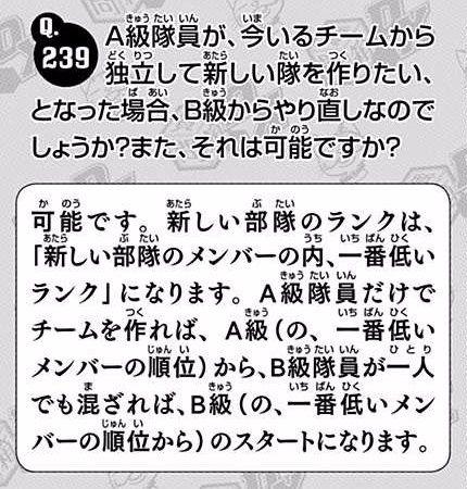 6471fcfd - 【ワートリ】元A級って有り得るのか?