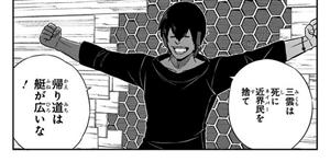 65609cea - 【ワートリ】加古さんの闇の炒飯と闇を感じる家族欄。