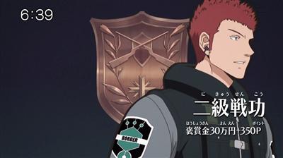 6665fa6b - 【ワートリ】アニメ 第三十七話「ヒーローと相棒」
