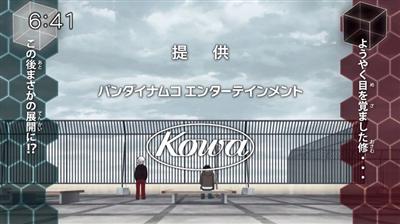 68924ac3 - 【ワートリ】アニメ 第三十七話「ヒーローと相棒」