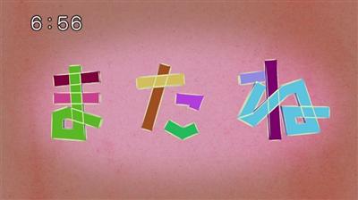 6ab43b82 - 【ワートリ】アニメ 第五十五話「デッド・オア・アライブ」