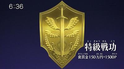 6c98d143 - 【ワートリ】アニメ 第三十七話「ヒーローと相棒」