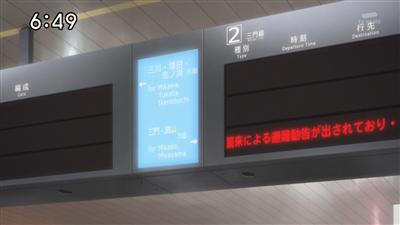 6d1dcf53 - 【ワールドトリガー】アニメ 第26話 激闘!エネドラVS風間隊