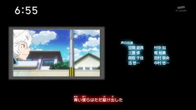 70dcde64 - 【ワールドトリガー】アニメ 第26話 激闘!エネドラVS風間隊