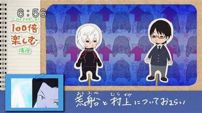 7215cb96 - 【ワートリ】アニメ 第五十五話「デッド・オア・アライブ」