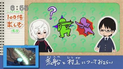 72b4c9ea - 【ワートリ】アニメ 第五十五話「デッド・オア・アライブ」