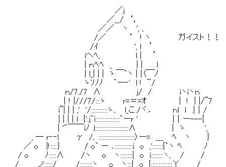73c7bbe6 - 【ワールドトリガー】一級戦功でオサムが泣いてる