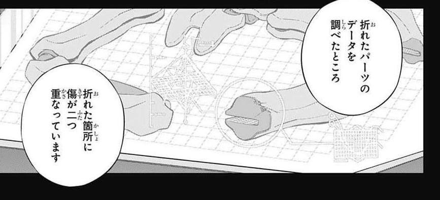 74669300 - 【ワートリ】ガロプラのベイルアウトはボーダーよりも高性能かな?