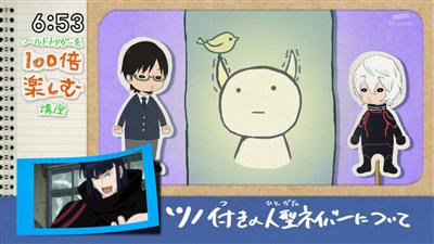 7c16785a - 【ワールドトリガー】アニメ 第26話 激闘!エネドラVS風間隊