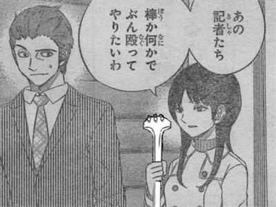 7e2487b5 - 【ワートリ】香澄さんとミラが出会ってしまったら