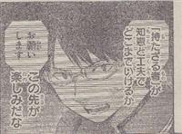 7f57d32d - 【ワールドトリガー】諏訪さん元気に基地防衛してて笑った