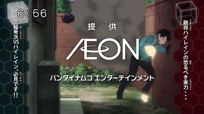 8386121a - 【ワールドトリガー】アニメ 第三十三話「ハイレインの恐怖」