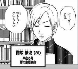 83ff87a8 - 【ワートリ】千佳ちゃんは修君と対になる感じがする。