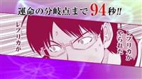 84d7c146 - 【ワールドトリガー】唐沢の言う「反撃」