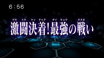 85eade56 - 【ワールドトリガー】アニメ 第三十三話「ハイレインの恐怖」