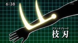 8837e009 - 【ワートリ】角はガイストの高級版