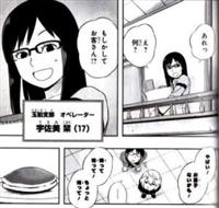 88872494 - 【ワールドトリガー】アニメのエプロン姿の栞ちゃん