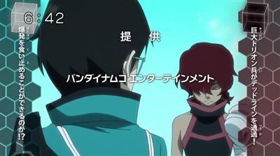 8c833e4b - 【ワートリ】アニメ 第五十五話「デッド・オア・アライブ」