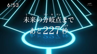 8cf9e762 - 【ワールドトリガー】アニメ 第三十三話「ハイレインの恐怖」