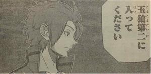 8e3f0bf6 - 【ワートリ】保護者wコラとヒュースは生意気?