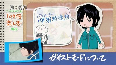 8fd3c717 - 【ワールドトリガー】アニメ 第三十三話「ハイレインの恐怖」